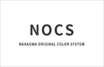 NOCS カラーシステム