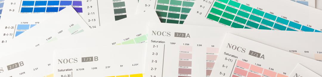 NOCSの特徴1