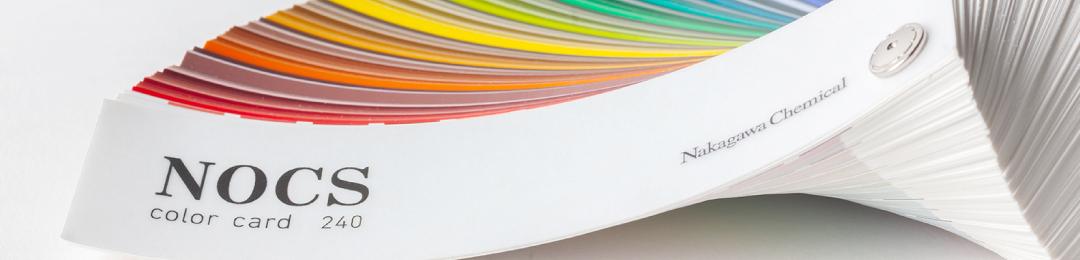 各種色見本の製造
